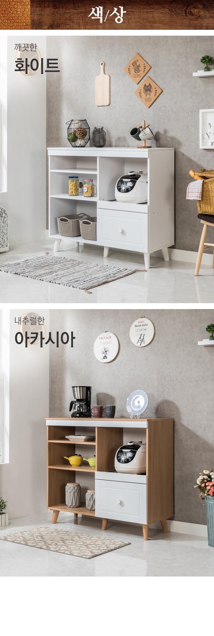 미미로 렌지대 - 로쏘, 239,900원, 전자레인지대, 전자레인지대